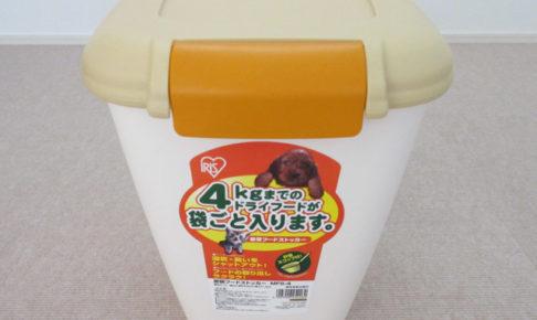 柴犬コマリ 犬グッズ アイリスオーヤマ フードストッカー