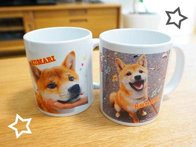 柴犬コマリ マグカップ