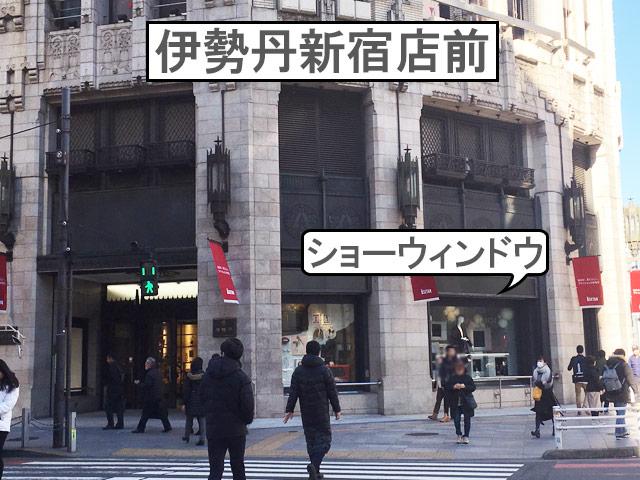 柴犬コマリ PECO 伊勢丹新宿店 イベント