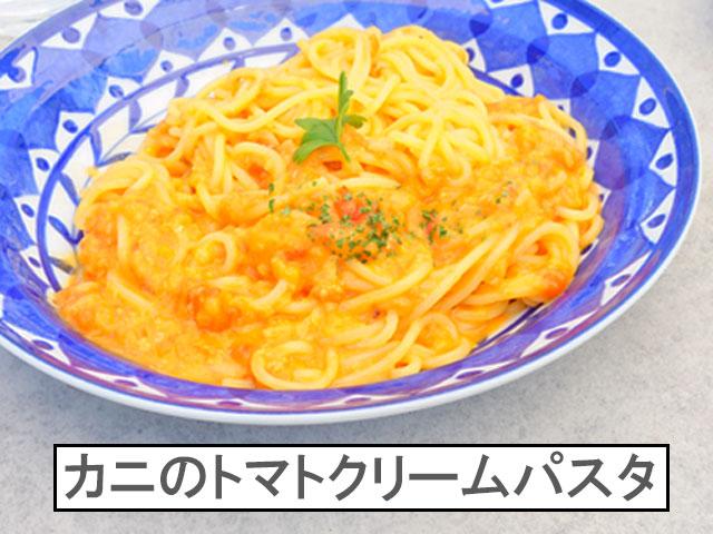柴犬コマリ niwacafe パスタ