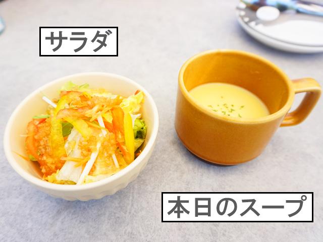 柴犬コマリ niwacafe ランチ
