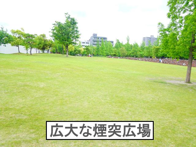 柴犬コマリ ノリタケの森