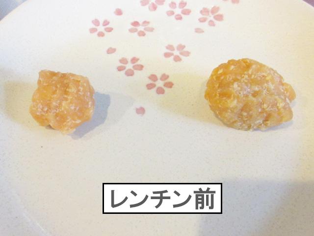 柴犬コマリ ヒマチー ラスク